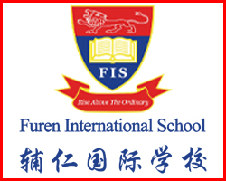 Furen International School